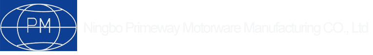 Ningbo Primeway Motorware Manufacturing CO., Ltd